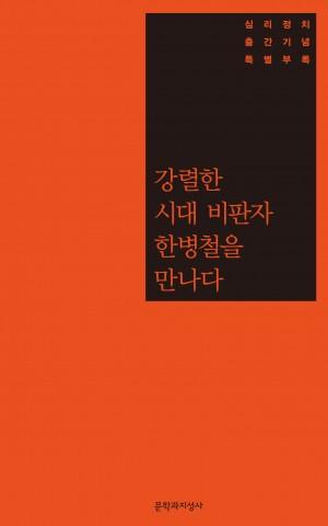 별책부록_대지.indd
